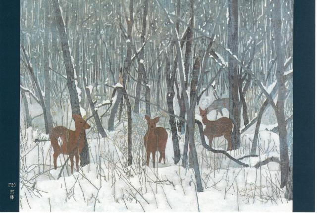 西尾さつき鹿展Vol.1