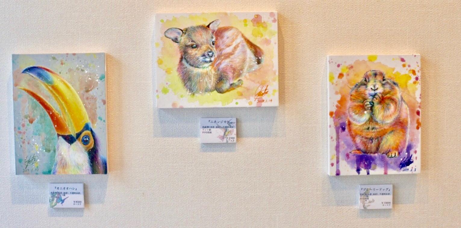 ¥0suke鹿展Vol.4